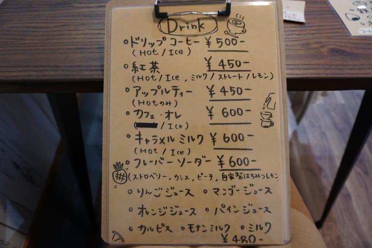 茶屋ドリンク