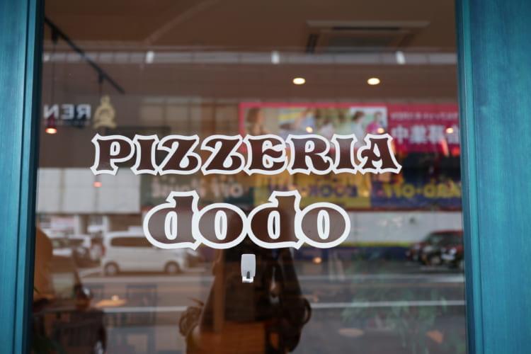 dodoロゴ