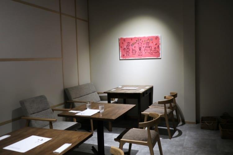 桜かふぇ 店内3