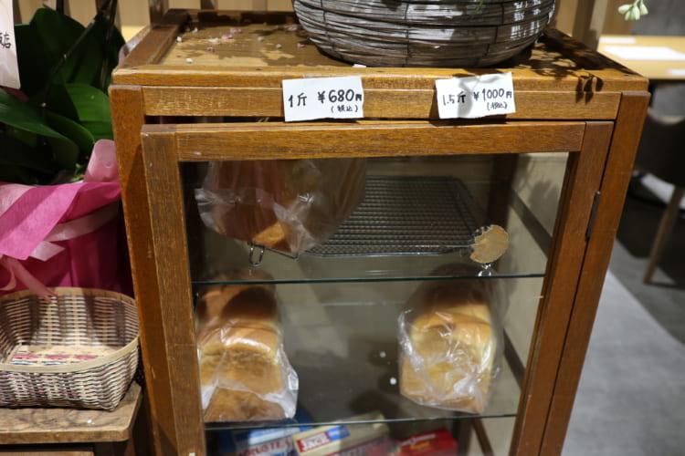 桜かふぇ パン