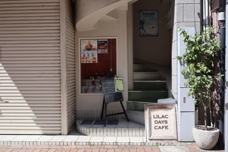 lilac 入口1