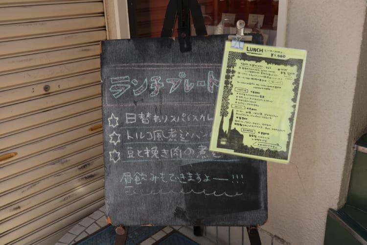 lilac 入口の看板