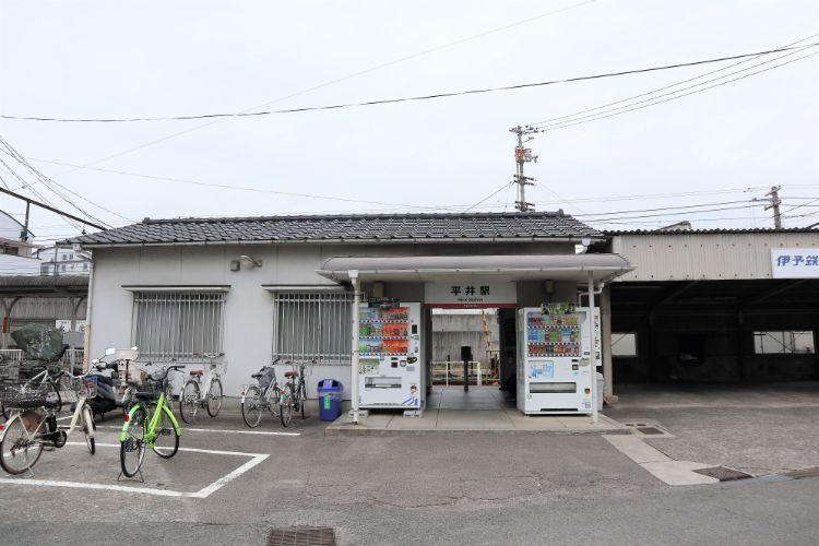 すずらん 平井駅