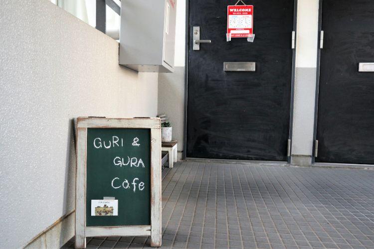 グリグラ 入口2