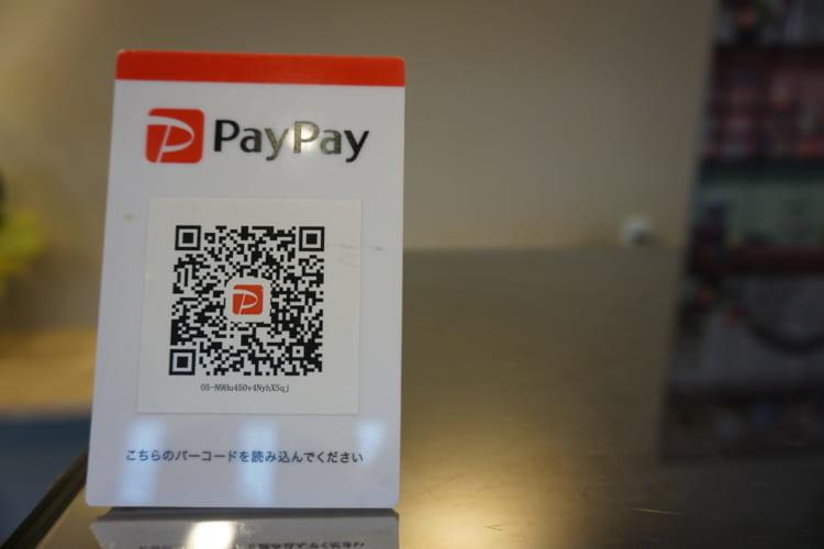 和洋菓子 心  PayPay