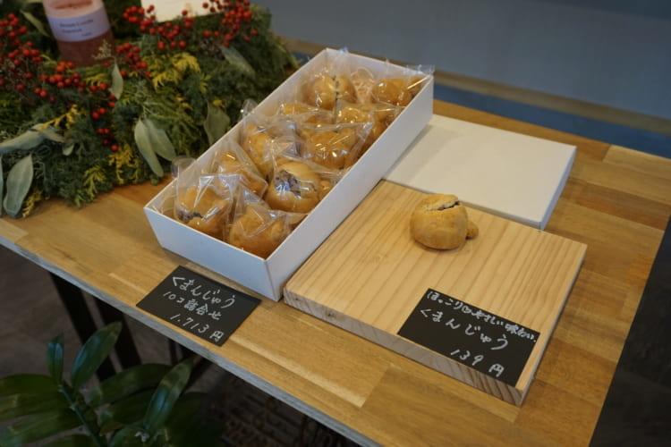 和洋菓子 心 くまんじゅう