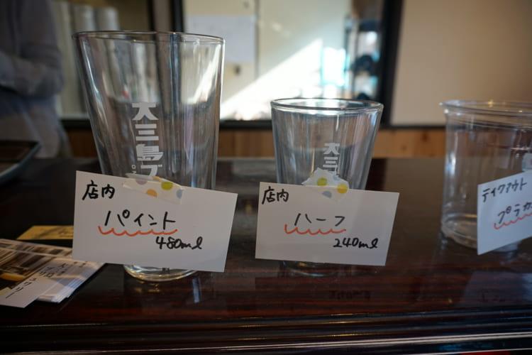 大三島ブリュワリー カップ1