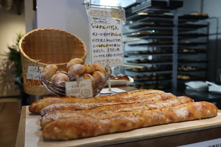 ユノマチベーカリー パン6