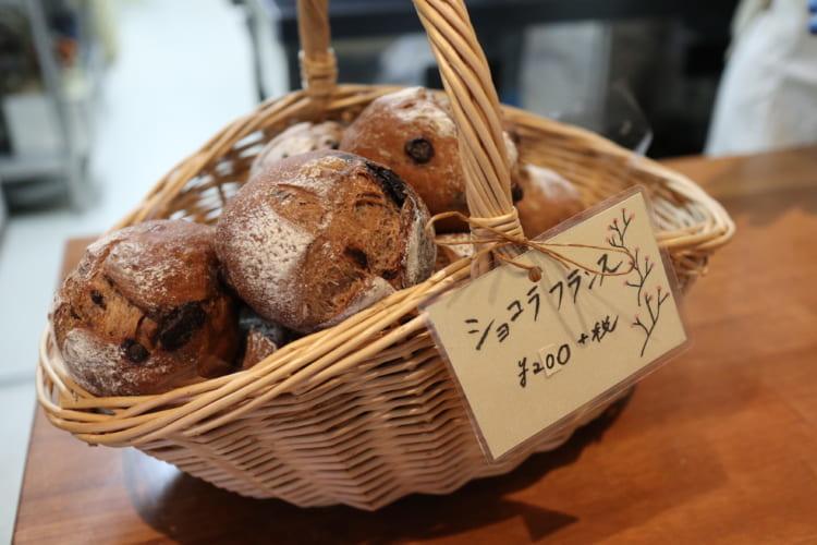 ユノマチベーカリー パン10