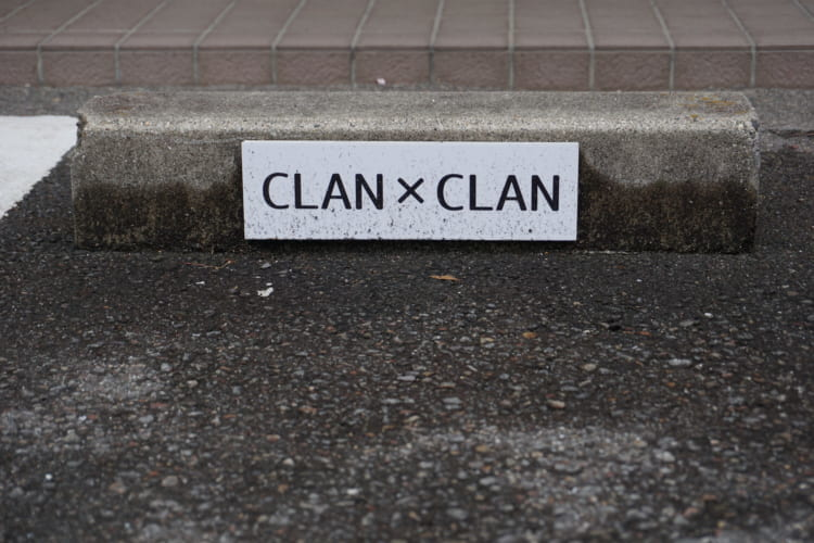 CLANXCLAN駐車場