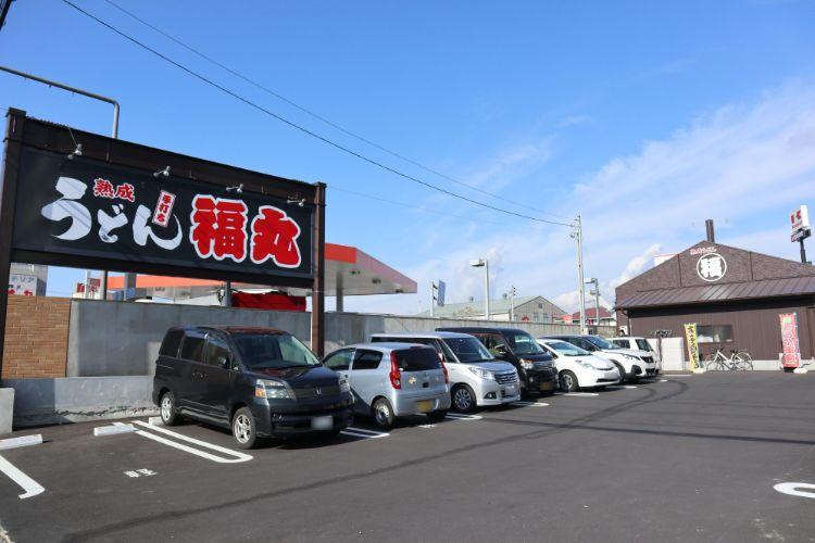 福丸 駐車場