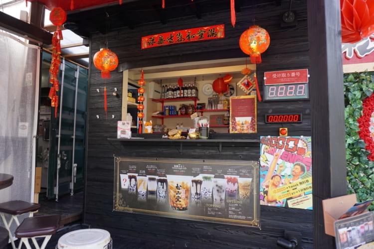 松山堂 注文カウンター