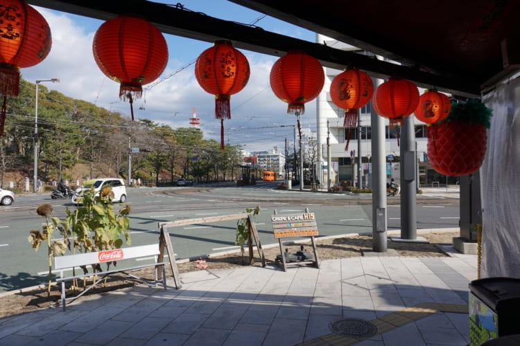松山堂 お店の前