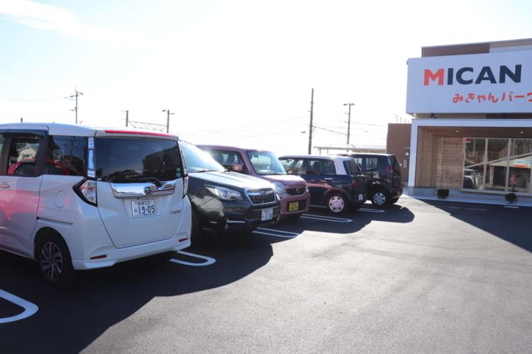 みきゃん 駐車場2