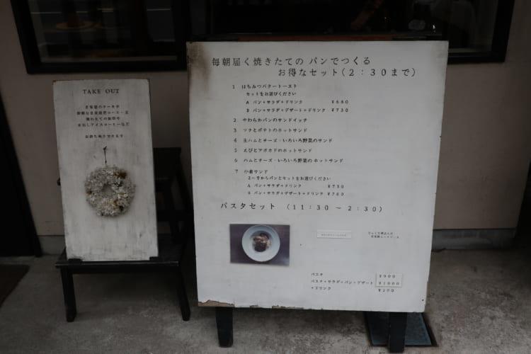 cafebcメニュー1