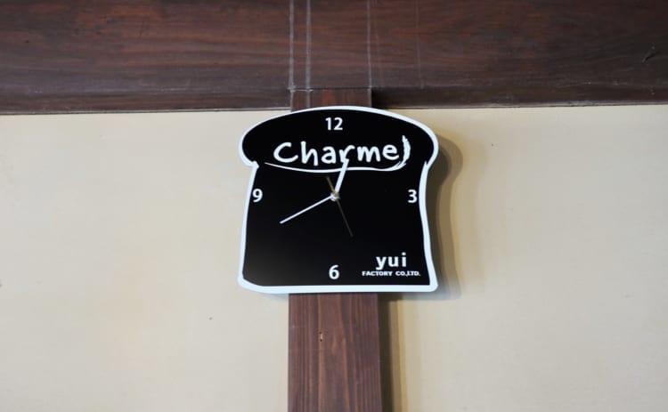 Charme 時計