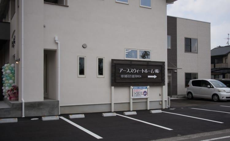 あすカフェ 駐車場