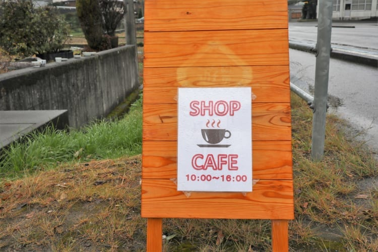 Cafe stand tOt 看板