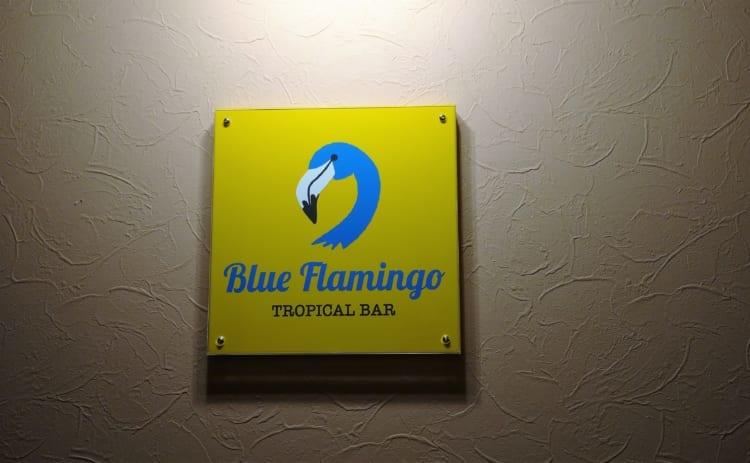 Blue Flamingoお店の看板