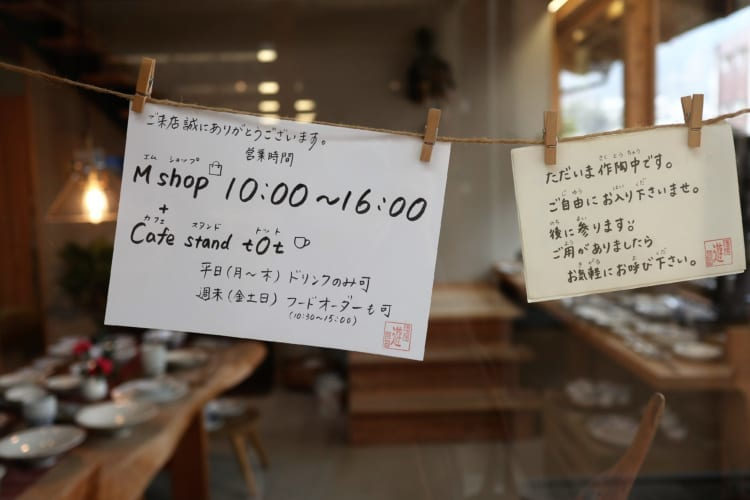Cafe stand tOt 店内1