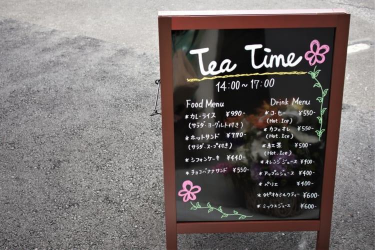 あすカフェ ティータイムメニュー看板