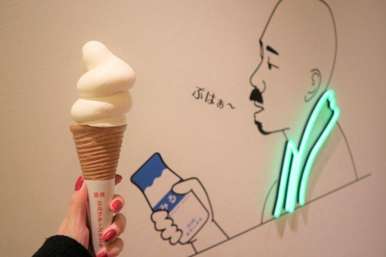 道後ミルク ソフトクリーム2