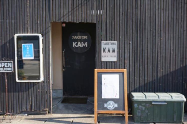 カム 入口