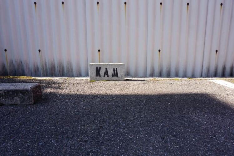カム 駐車スペース