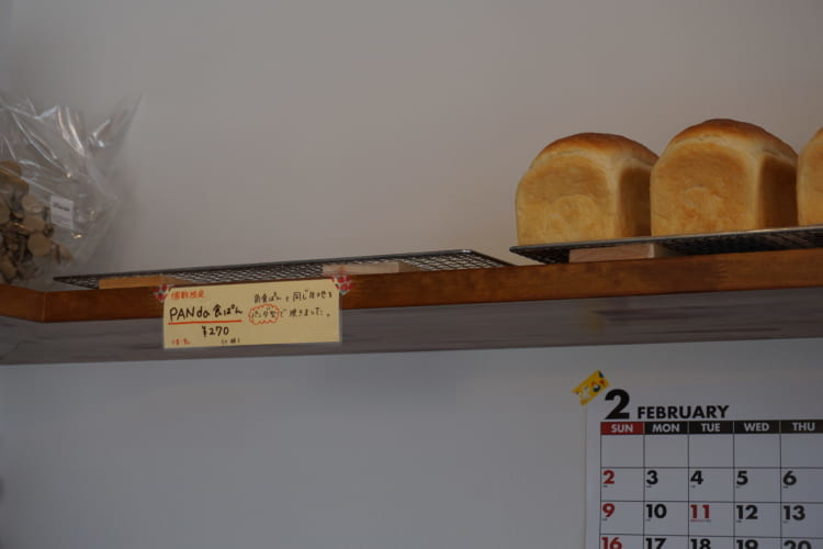 パンダ 食パン1
