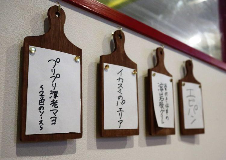 ビストロ酒場 メニュー札