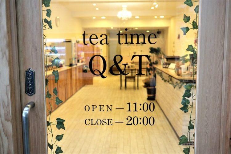 QT 営業時間