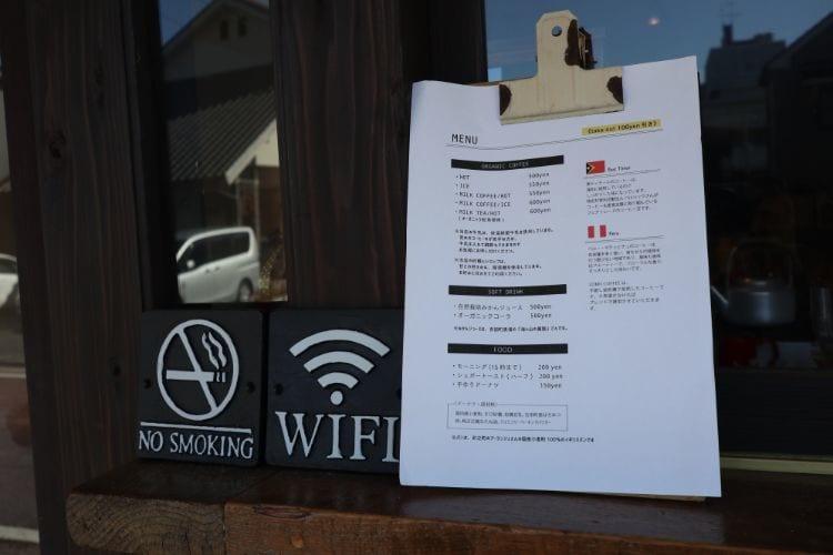 ロキ Wi-Fiとメニュー