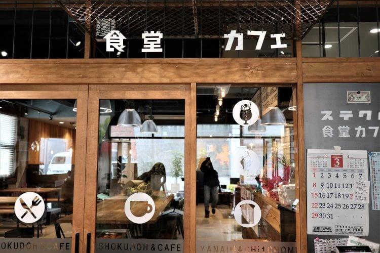スクテル カフェの入り口