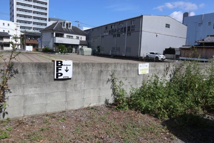 BHF 駐車場