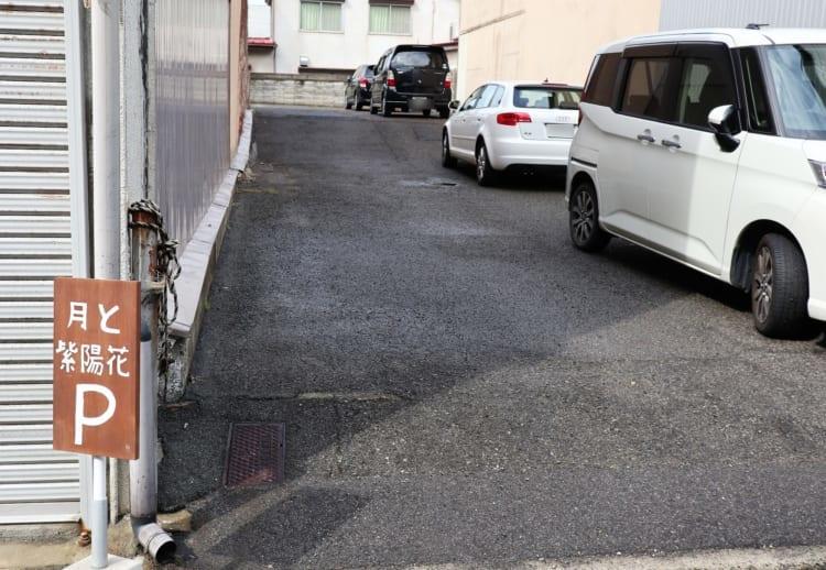 月と紫陽花 駐車場