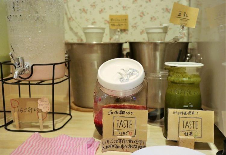 QT いちごと抹茶