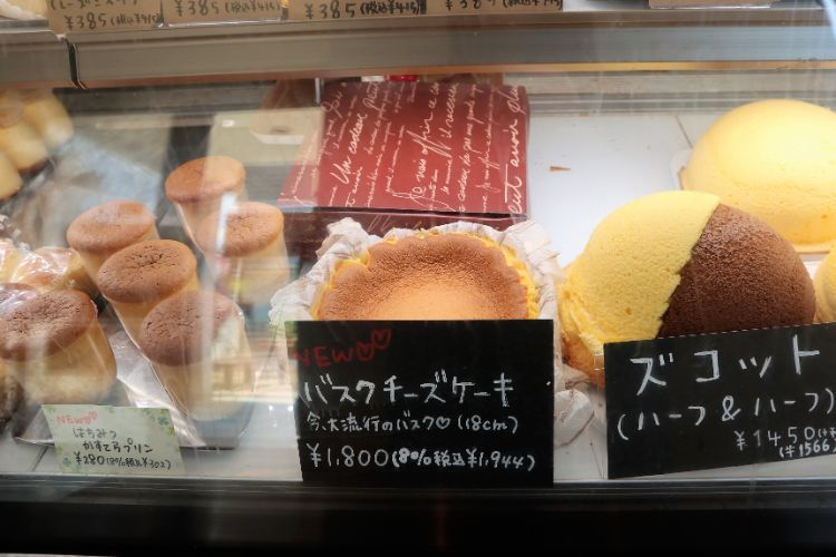 オルシヴァル バスクチーズケーキ