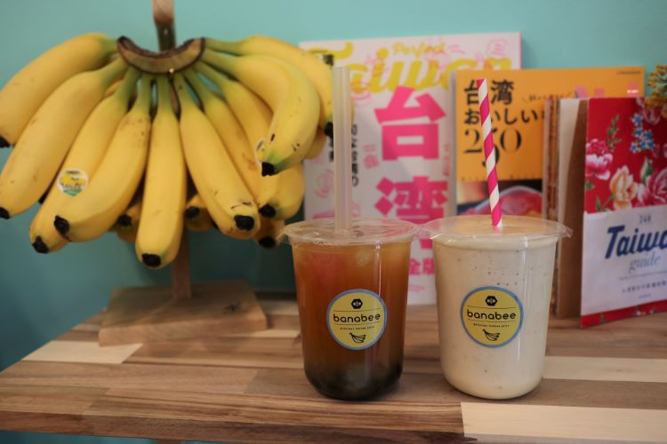 バナビー 恋バナナジュース&台湾フルーツティー3