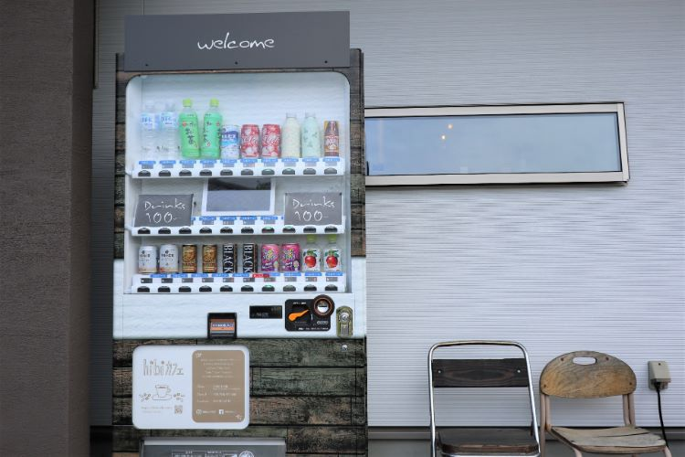 hibi 自動販売機