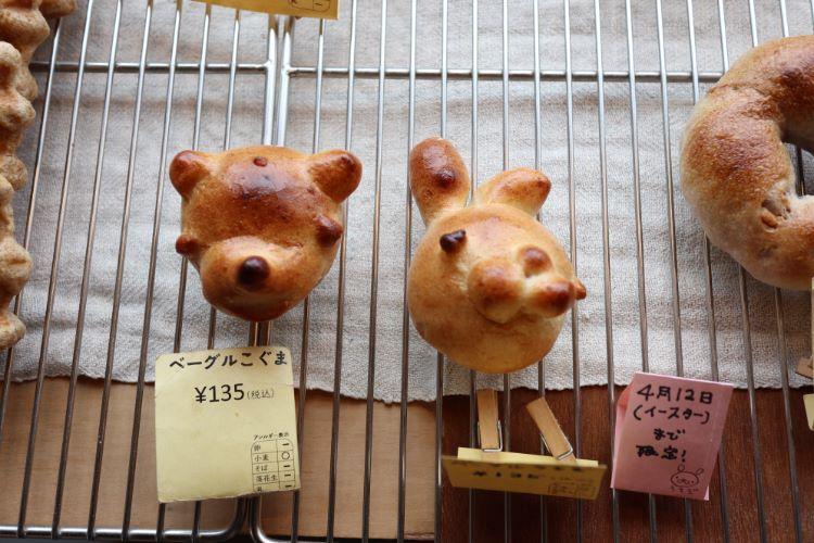 ユロ 動物パン1