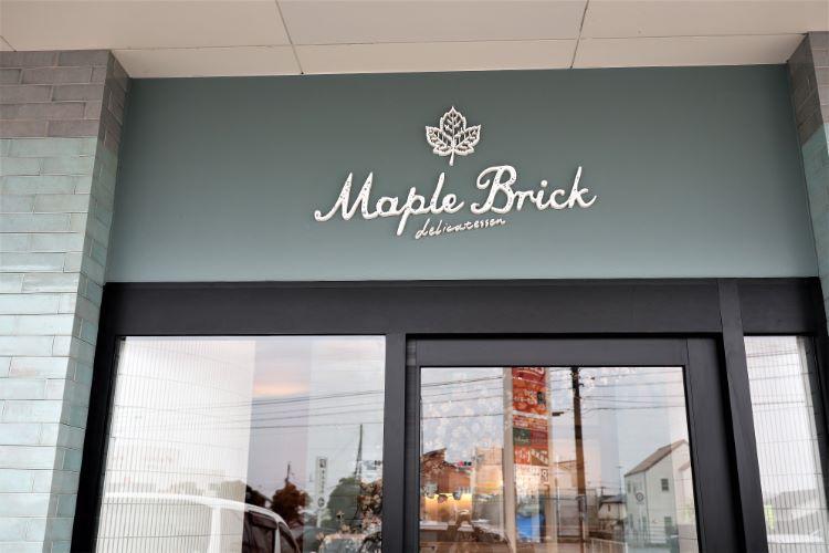 メープルブリック お店のロゴ