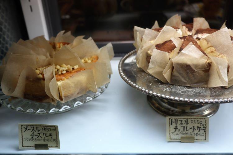 メープルブリック ケーキ
