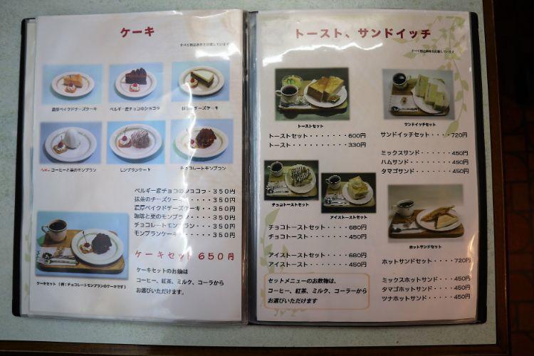 喫茶モンブラン ケーキ・トースト・サンドイッチメニュー
