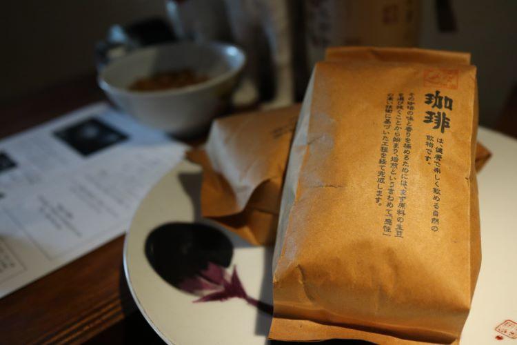 ナガイ コーヒー豆1