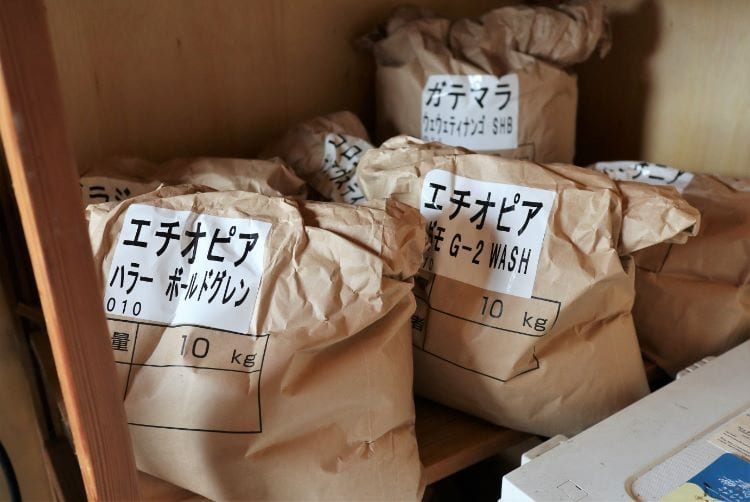 八幡焙煎所 コーヒー豆