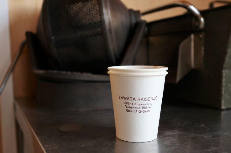 八幡焙煎所 コーヒー1