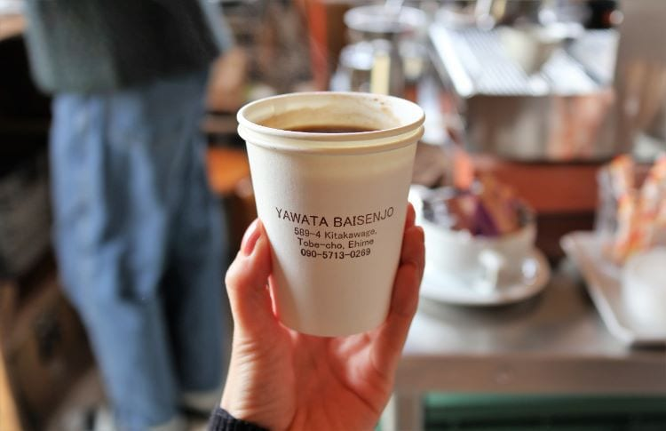 八幡焙煎所 コーヒー2