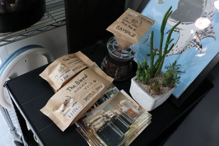 コハクコーヒー コーヒー豆3
