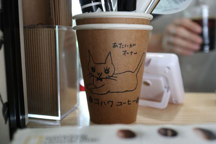 コハクコーヒー 猫のイラスト2