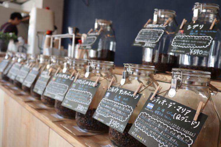 TFC コーヒー豆1